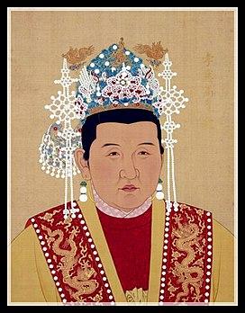 Mã hoàng hậu (Minh Thái Tổ)